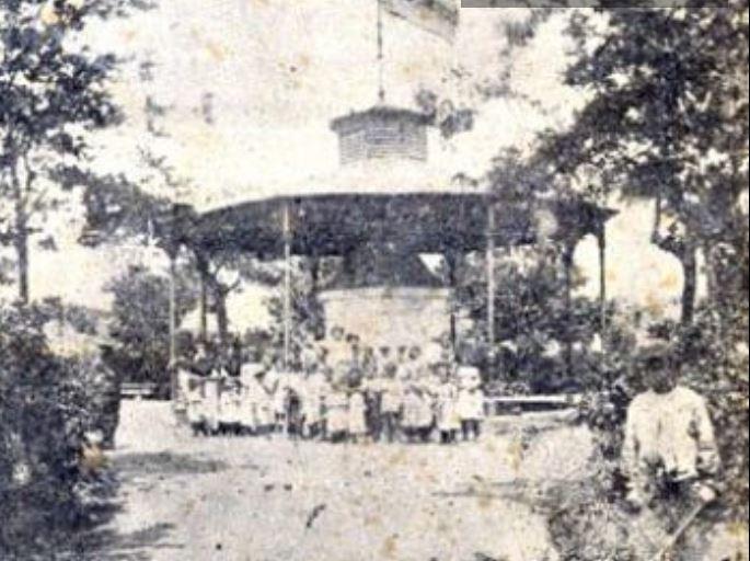 Fuente Agria Principios Siglo XX