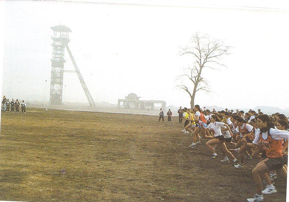 Trofeo del chorizo en Pozo Norte. 1994. Fotografía Felipe Valentín García