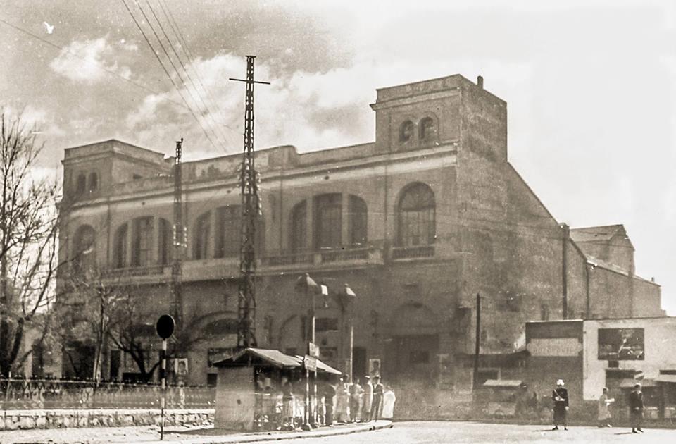 El Gran Teatro en los años 50.