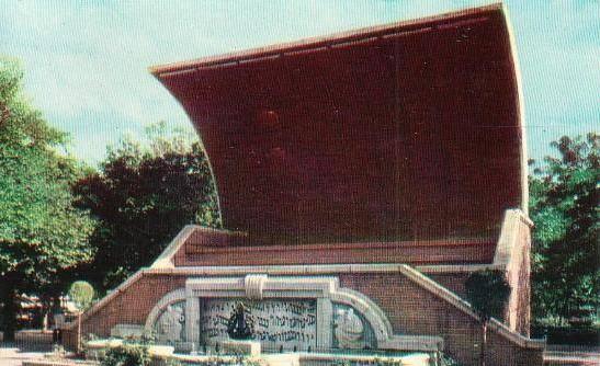 La Concha de la Música fue construida a principios de los años 50, y fue demolida en 1990.