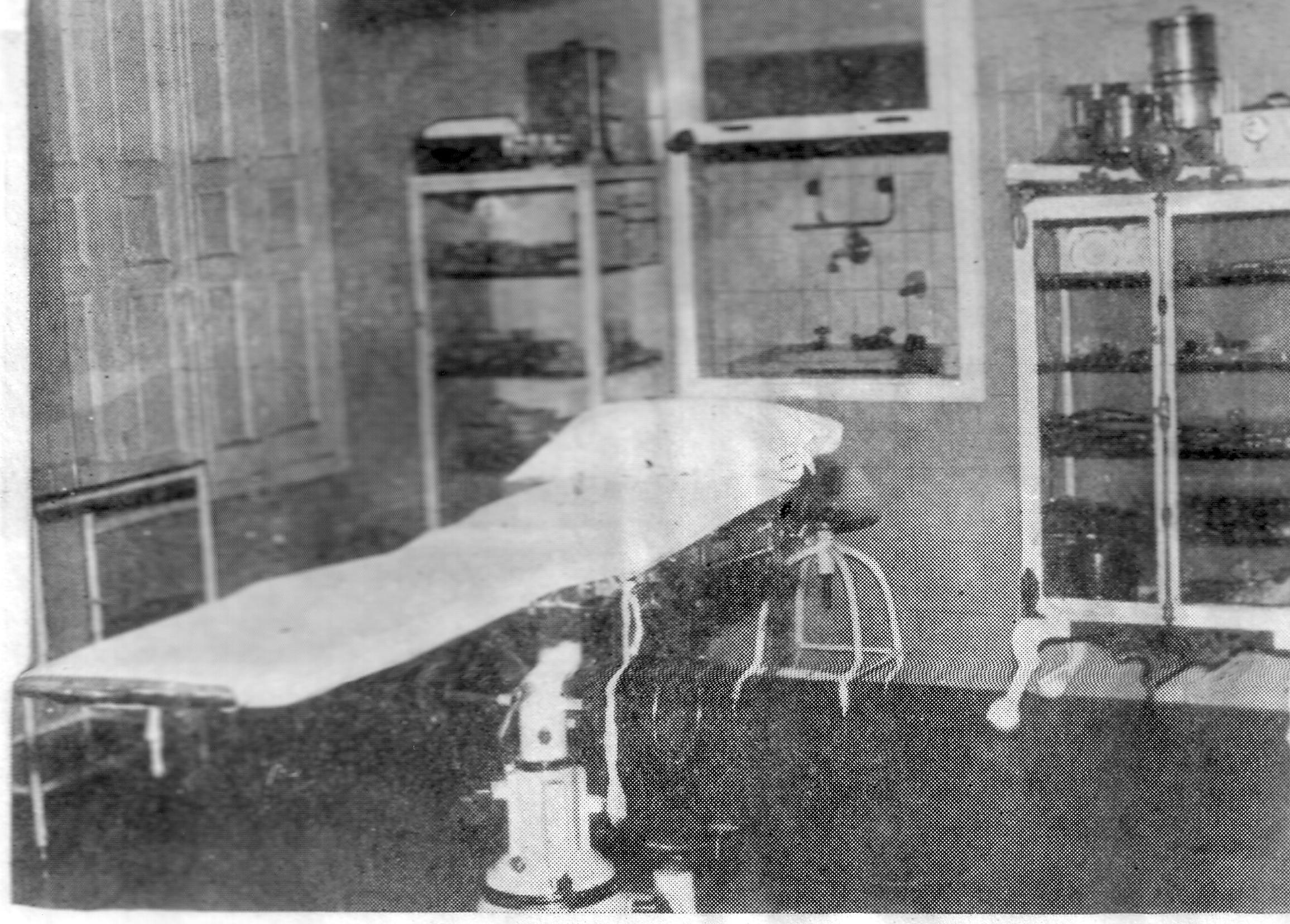 Quirófano Casa Socorro. 1960