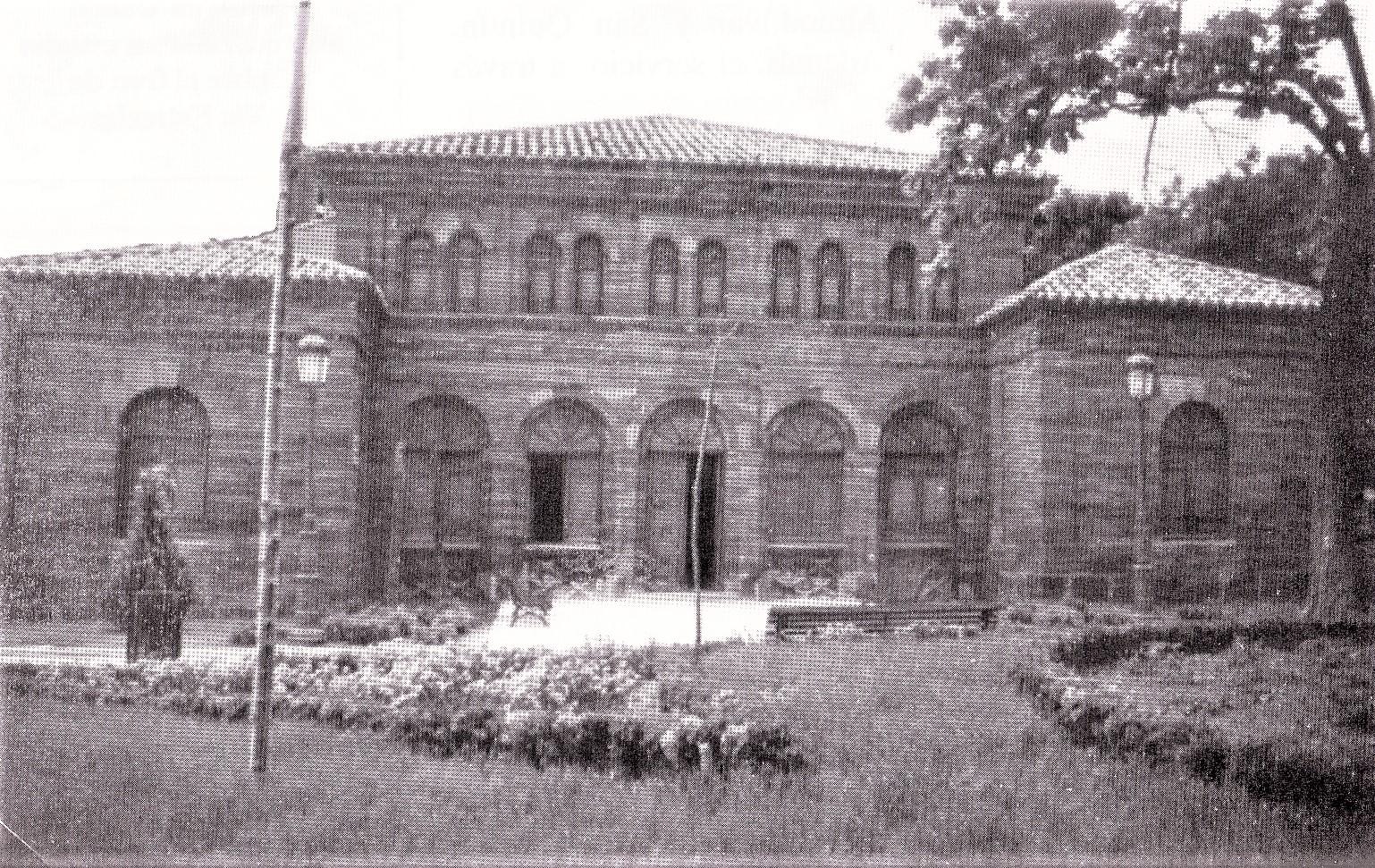 Casa de Baños Años 60, funcionaba como Comisaría de Policía