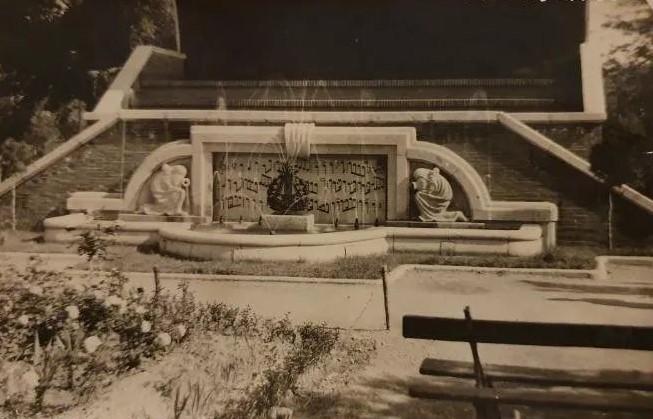 Fuente de la concha de la música creada por el escultor de la ciudad D. Manuel Santos. Fotografía Oña
