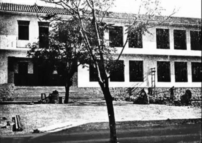 Grupo Escolar Ramón Y Cajal 1960