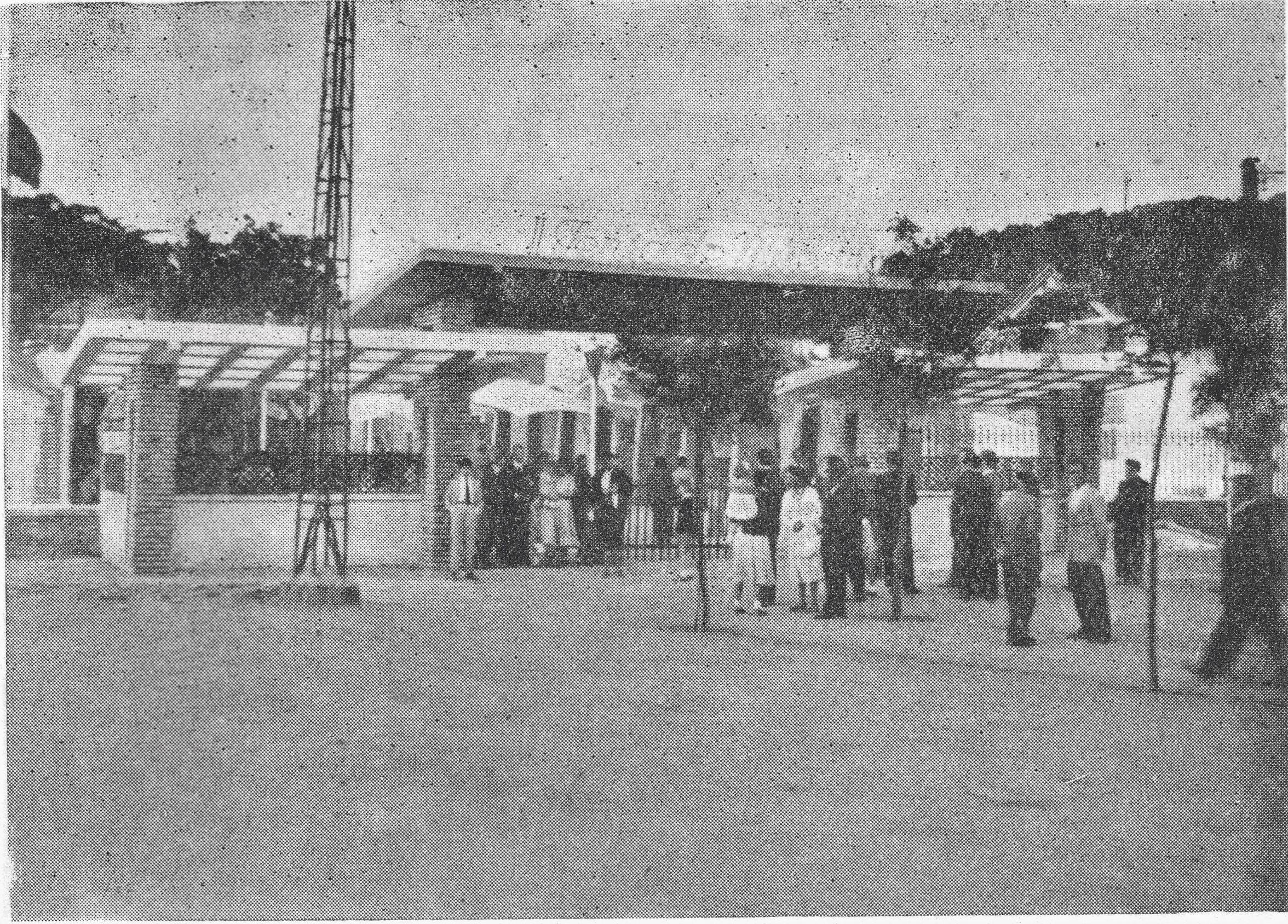 Entrada II feria de Muestras. Mayo 1955