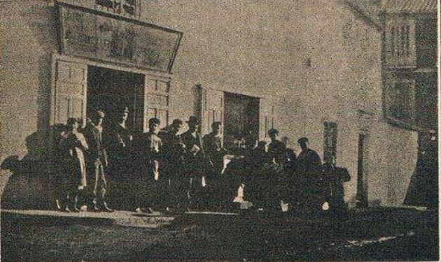 Comercio de los Muchachos en calle, Calzada, 2. 1907