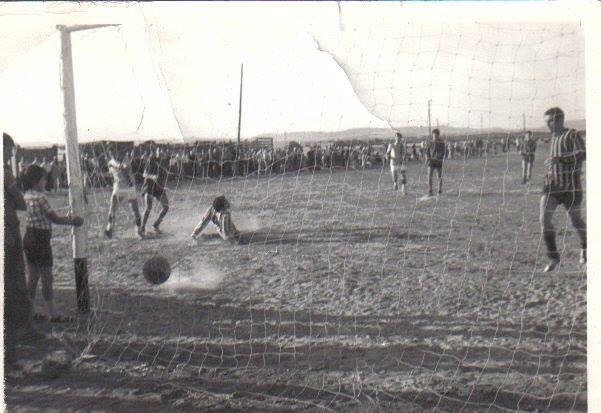 Torneo San Juan Bautista 1977, Archivo Fotográfico Elías Zamora